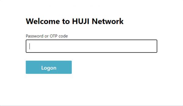 Rumba Login password screen